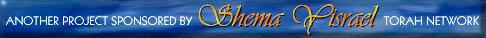 Shema Yisrael Torah Network